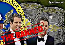 crypto-ETF-SEC-wonklewoss-refusaed