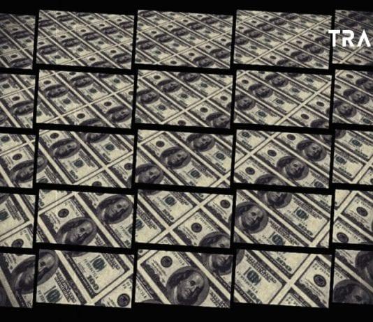 monetarni politika