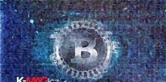 Business-Blockchain-Bitcoin-Currency-Crypto