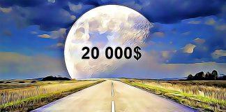 moon-2285628_1280